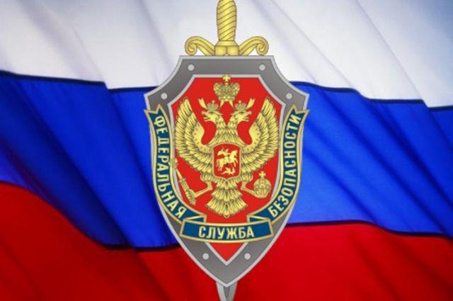 Путин наделил ФСБ полномочиями изымать земельные участки для госнужд