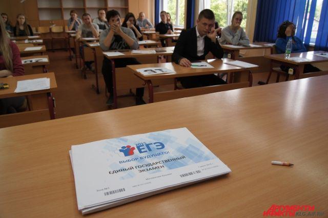 2 472 выпускников  школ Калининграда будут сдавать ЕГЭ в 2017 году