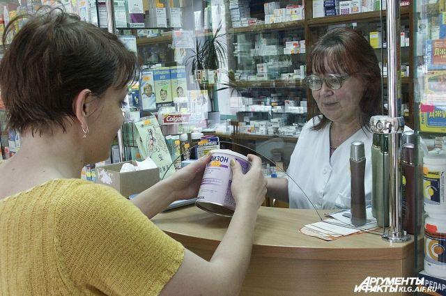 Больница Полесска не обеспечивала детей до двух лет бесплатными лекарствами.