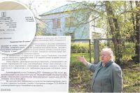Раиса Гончарь показывает место возможной стройплощадки. Пока ответы властей успокаивают: разрешение не получено.