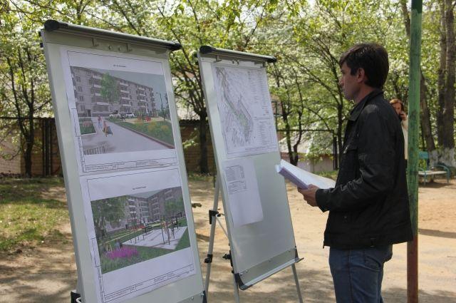 Красота двора пока видна только на бумаге, но жители верят, что она станет реальностью.