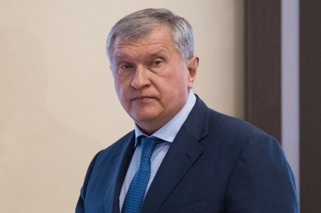 Игорь Сечин сообщил о росте поставок российской нефти в Китай