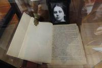 Екатерина Гайдукович вела свой дневник в 1917-1918-х годах.