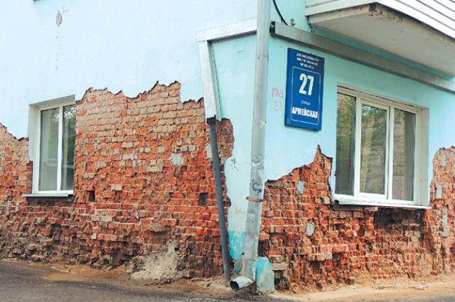 Срочный капитальный ремонт требовался ещё 5 лет назад.