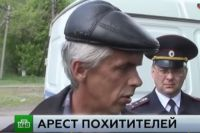 Подозреваемый Павлов и его супруга содержатся сейчас в СИЗО - до выяснения всех обстоятельств похищения ими в Ростовской области трёхлетнего ребёнка.