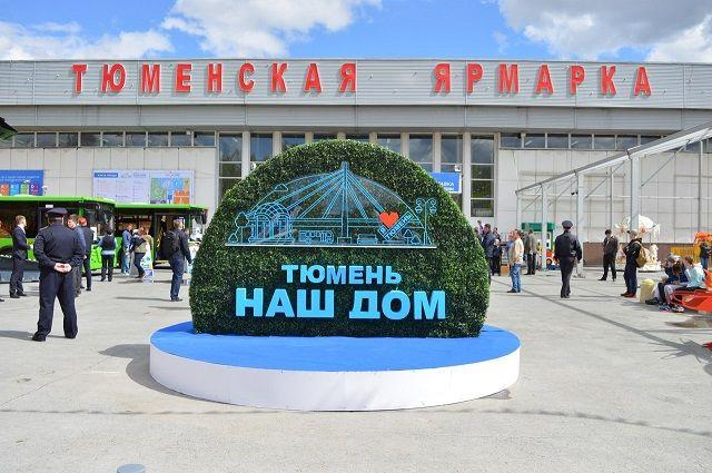 На выставке показали, как изменится областная столица.