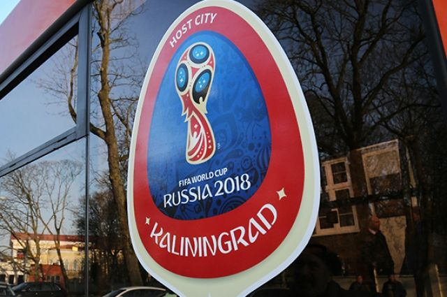 ФИФА пожаловалась на власти Зеленоградска за использование символики ЧМ.