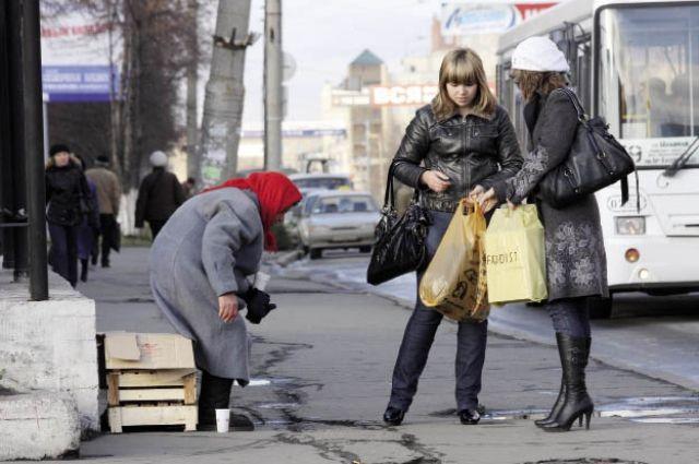 Уровень жизни и представления о бедности для каждого социального слоя свои.