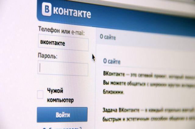 Провайдеров могут штрафовать за отказ блокировать соцсети России