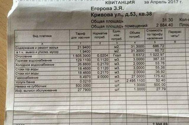 Ветеранов труда оштрафовали заотсутствие насубботнике