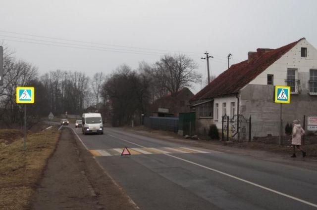 Пожилой мужчина погиб прямо на пешеходном переходе.