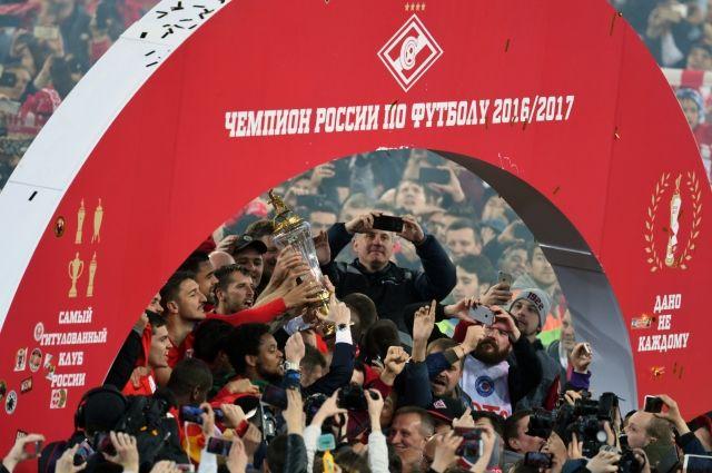 Московский «Спартак» получил Кубок чемпионов Российской Федерации пофутболу