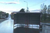 Остоновка, сдвинутая ветром в Иркутске.