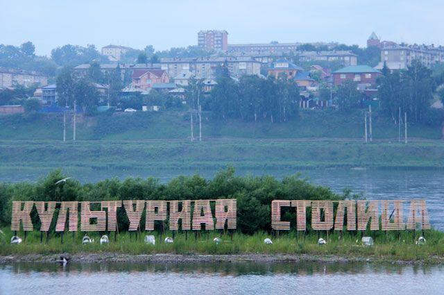 Благодаря реализации идеи Пермь может перестать ассоциироваться с чемпионатом по метанию коровьих лепешек