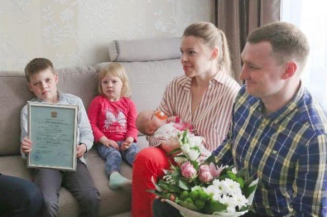 Семья Войтовых стала обладателем 10-тысячного регионального маткапитала.