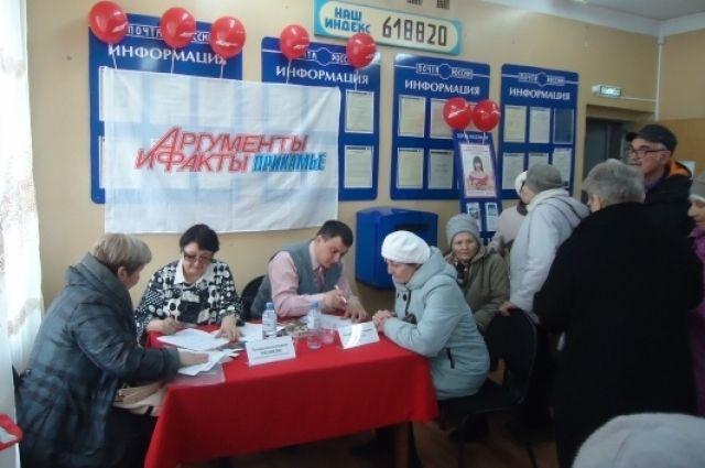 На встречу с журналистами «АиФ-Прикамье» пришли десятки жителей города.