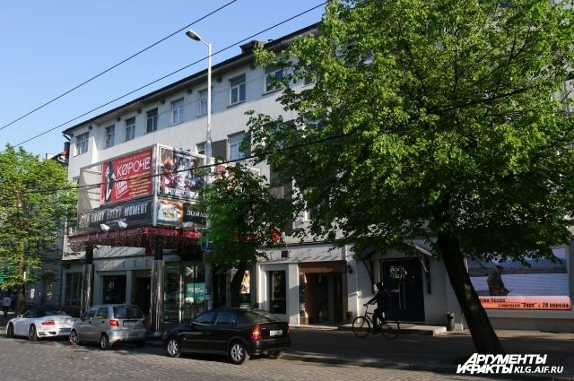 Калининградцев предупредили о переносе остановки у кинотеатра «Заря».