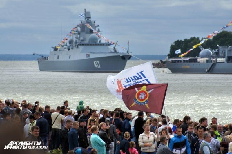 Сегодня на Балтийском флоте все части – постоянной боевой готовности.