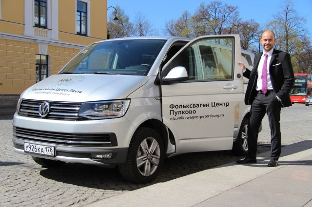 Фольксваген Центры выступили партнером проекта «Миклухо-Маклай XXI века»