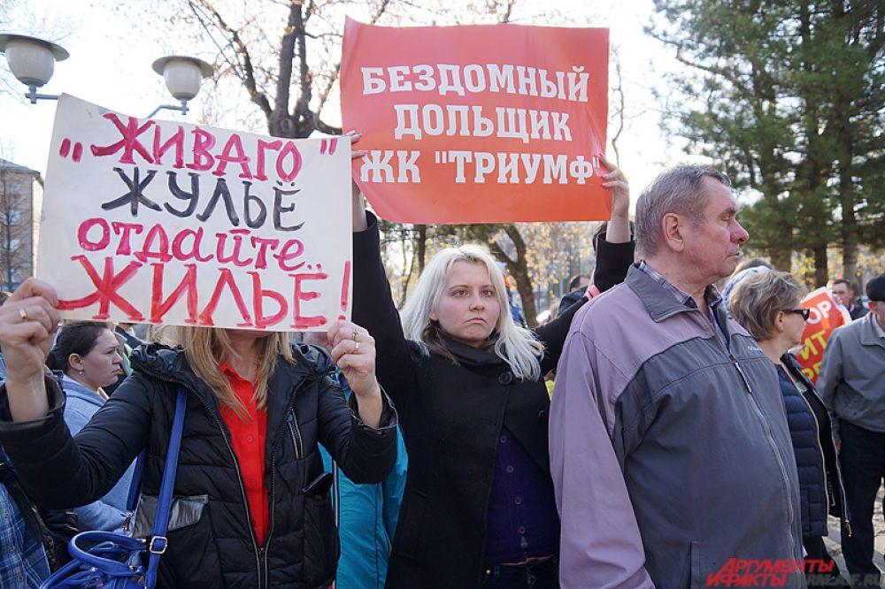 По официальным данным, в Пермском крае насчитывается 1352 семьи обманутых дольщиков, из них 193 семей относятся к категории социально незащищённых.