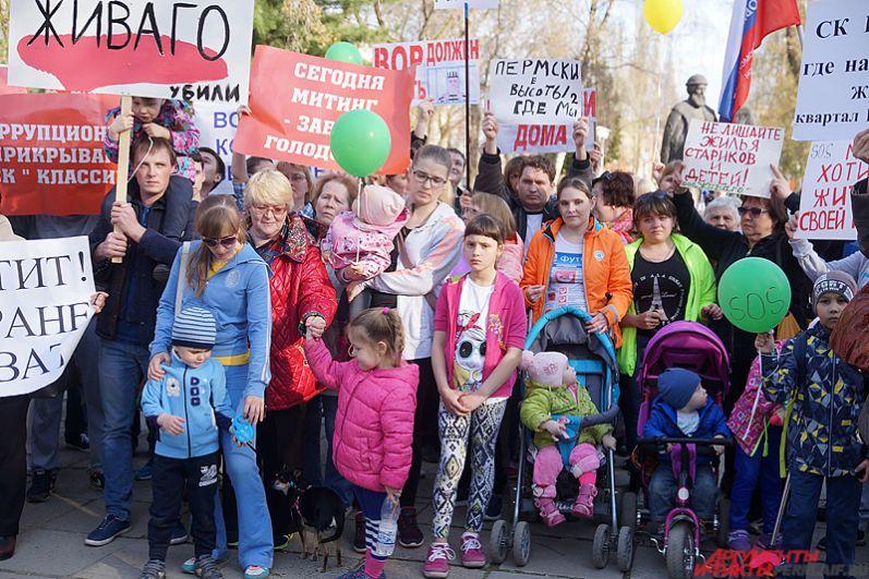 На акцию приходили большими семьями вместе с детьми.