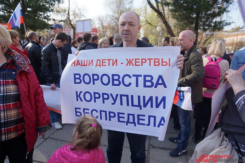 Всего общей колонной по бульвару Советской армии прошлись порядка 200 человек.