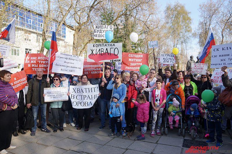 После окончания акции все активисты сделали общую фотографию.