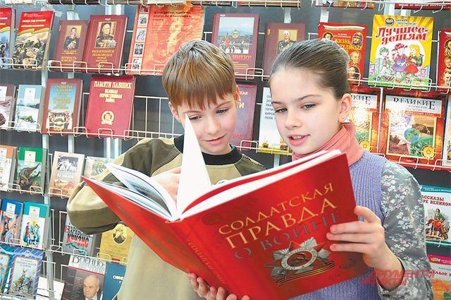 дети читают книжки картинки