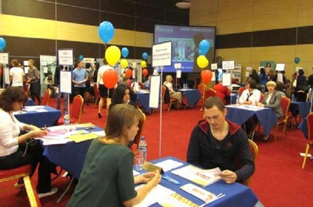 Более 5000 человек собрала областная молодежная ярмарка вакансий в Ростове