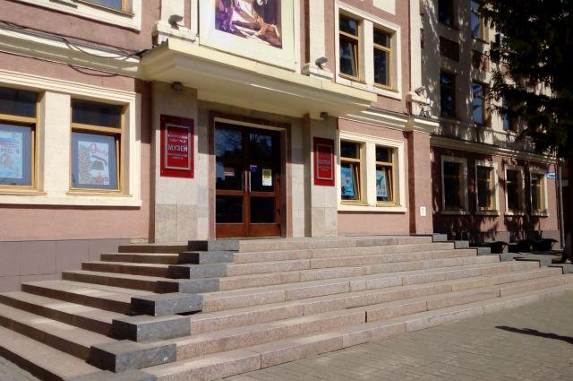 Кемеровский областной музей изобразительных искусств приглашает всех на «Ночь музеев».