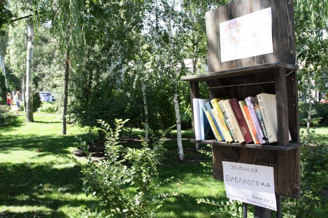 Буккроссинг в Азове. Зачем в парках для книг построили скворечники?