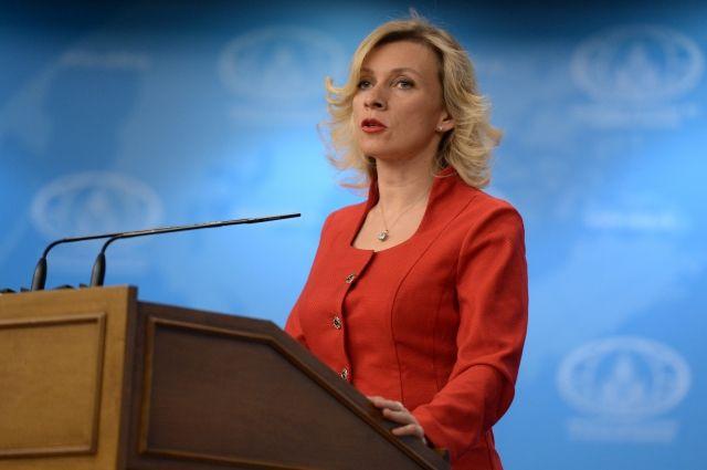 Захарова заявила, что Вильнюс проводит враждебный курс в отношении РФ