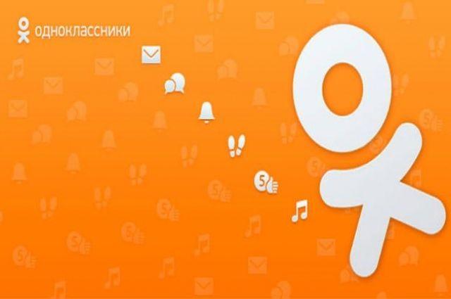 Украинских пользователей не будут наказывать за использование российских соцсетей