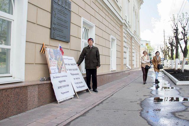 Жители Белинского района провели пикет у здания Законодательного Собрания Пензенской области, пытаясь таким образом привлечь внимание к проблемам своего района.