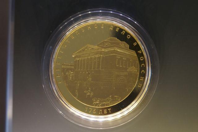 Монету за47,5 млн руб. впервый раз представили вПетербурге