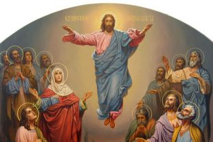 Икона «Вознесение господне», репродукция.