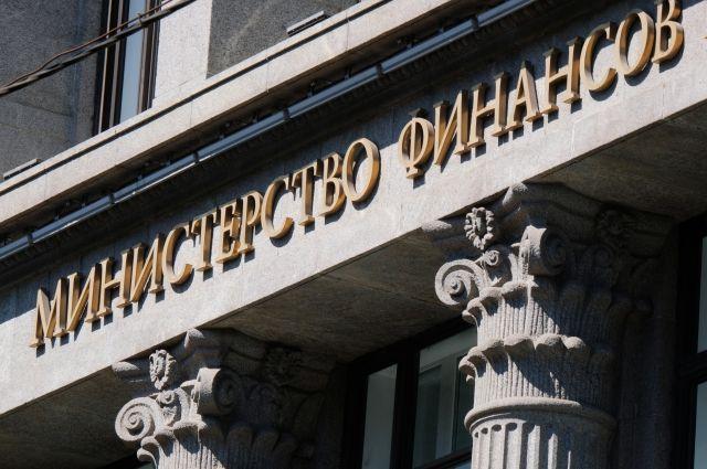 Минфин РФ предложил бюджетное правило с ценой отсечения в 40 долларов