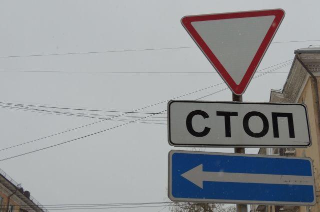 На двух участках в центре введут запрет на двустороннее движение.