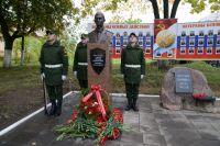 Памятник Александру Прохоренко в Смоленске