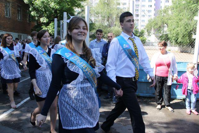 24 мая в пермских школах пройдёт праздник