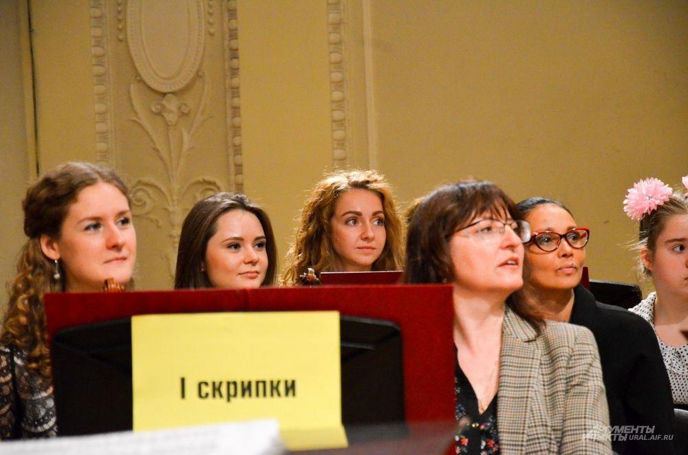 «Ночь музеев» в Свердловской филармонии.