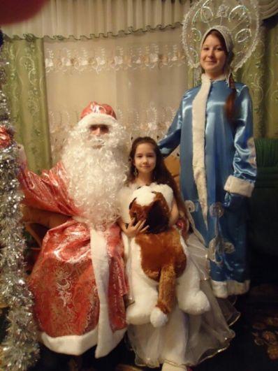 Родионова Арина, 10лет, любимая игрушка, подаренная на Новый год Дедом Морозом, - собака-сенбернар по кличке «Джек».