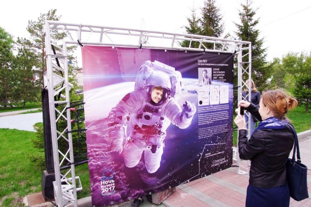 Все желающие могли предстать в образе великого космонавта- покорителя галактики.
