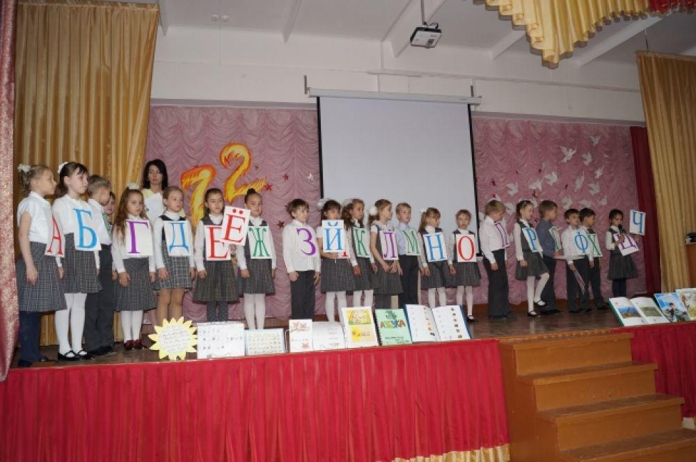 Ученики лицея №143