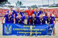 Победители Суперкубка Украины по пляжному футболу 2017