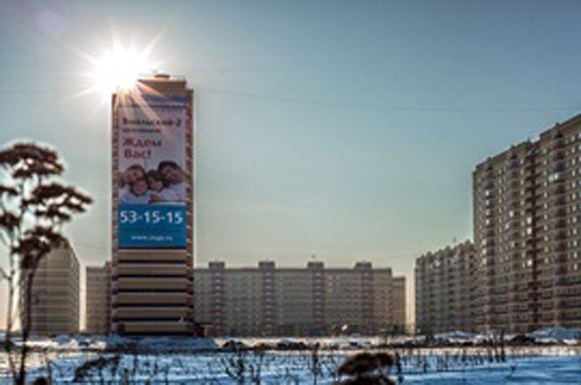 Микрорайон Ямальский-2 в Тюмени.