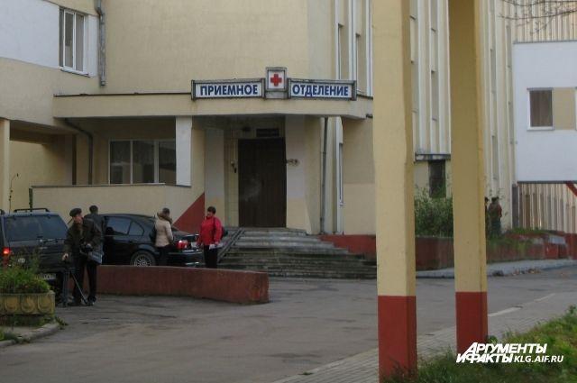У областной больницы Калининграда меняется схема движения авто.