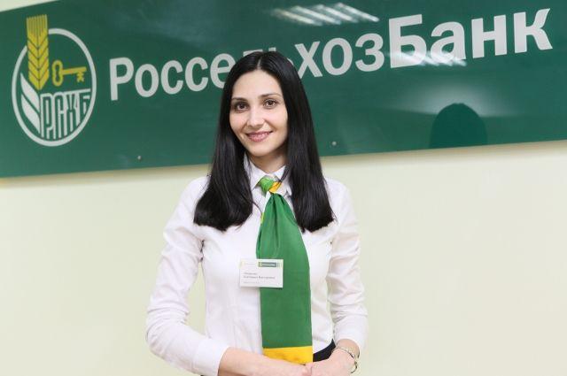 Сначала 2017 года Россельхозбанк выдал 43 млрд рублей розничных кредитов