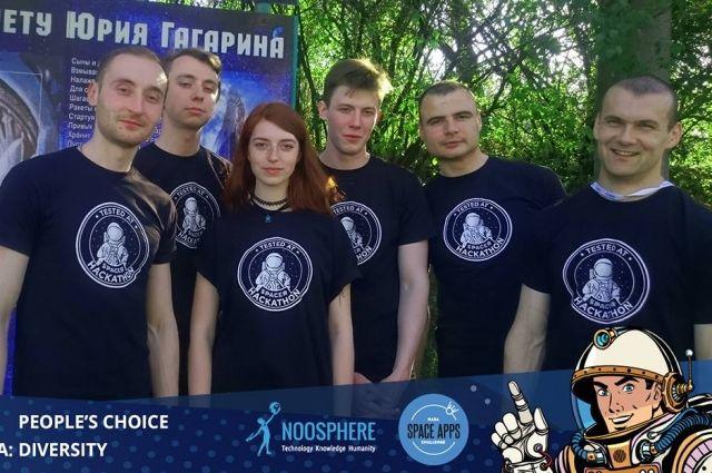 Команда инженеров из Днепра попала в десятку конкурса NASA