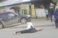 Мужчина лежал на проезжей части.